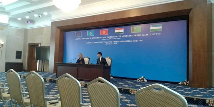نخستین همایش مالی اتحادیه اروپا و آسیای مرکزی برگزار می گردد