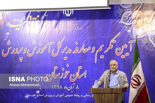 وضعیت عدالت آموزشی در خوزستان خوب نیست