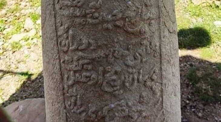 کشف نخستین کتیبه میدان چوگان ایران در لرستان ، باب تازه ای از دوره صفوی در ایران باز شد