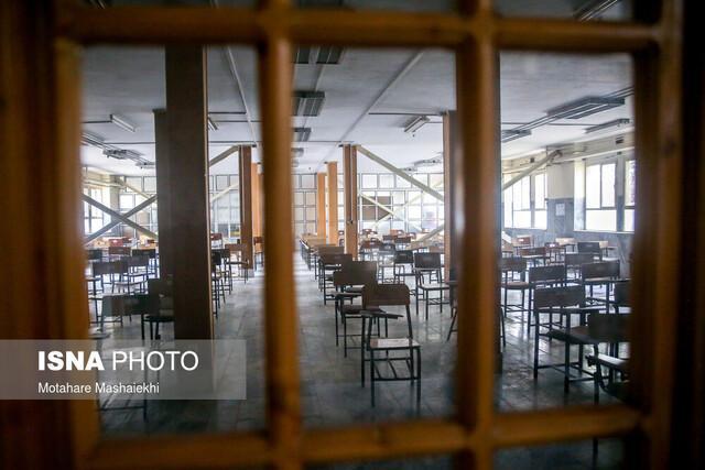 فضای خالی دانشگاه ها در 16 آذر متفاوت سال جاری