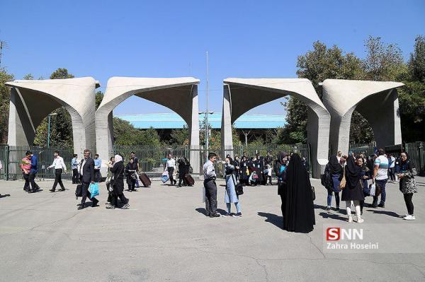 نحوه ثبت سامانه ای پیشنهاده و دفاع انتها نامه در دانشگاه تهران اعلام شد خبرنگاران