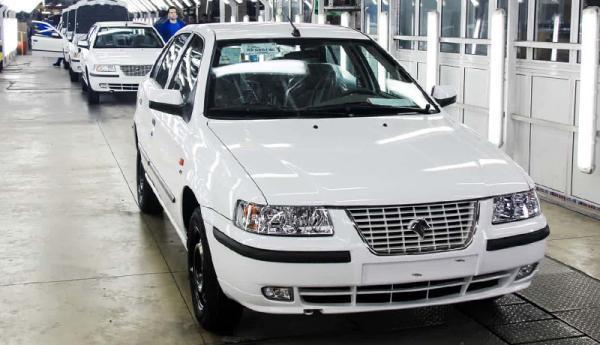 لیست اسامی برندگان قرعه کشی پیش فروش جدید ایران خودرو