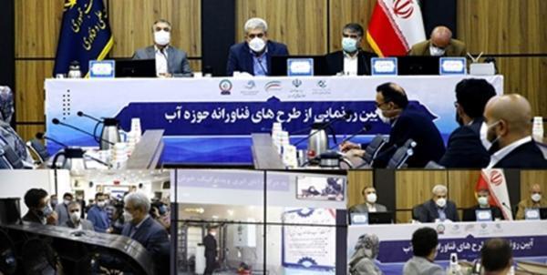 ستاری: راه رهایی از بحران آب در کشور استفاده از فناوری های بومی و ایران ساخت است